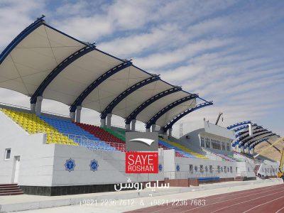 سازه-پارچه-ای-ورزشگاه-ترکمنستان