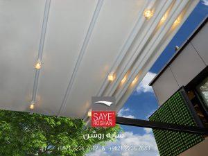سقف-متحرک-سر-درب-ورودی-رستوران-ریواس