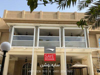 پنجره-کنترلی-ویلای-مسکونی-ام-السعود